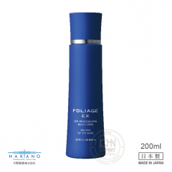 foliage_ex_blue200ml
