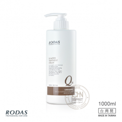 rodas_31_seaweedtreatmentcream_1000ml_276322772