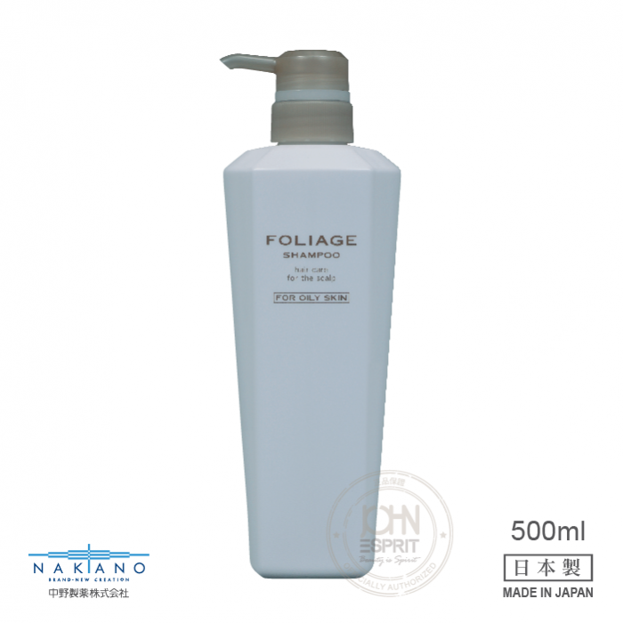foliage_shampoo_oily500ml_1237505120