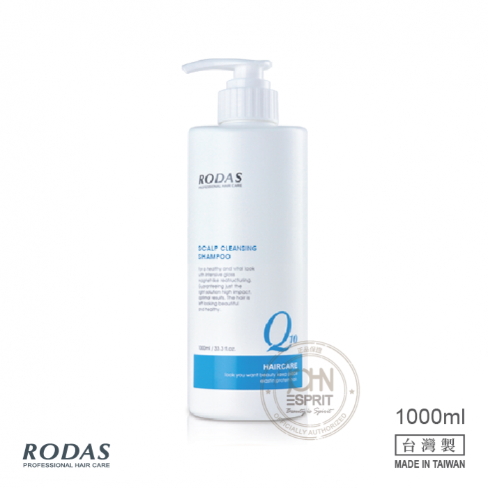 rodas_19_scure-removing_shampoo_1000ml